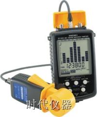 日置HIOKI 3144-20噪音搜索探测仪