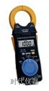 日本日置HIOKI 3288交直流钳型表(价格优惠)