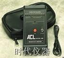 美国ACL385袖珍型表面电阻测试仪