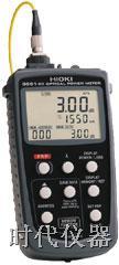 日本日置HIOKI3661-20光功率计、HIOKI 3661-20光功率表