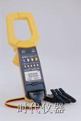日本日置 HIOKI 3286型数字钳形功率计、钳式功率计
