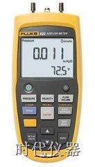 Fluke922空气流量检测仪,Fluke922/Kit空气压差流量检测仪