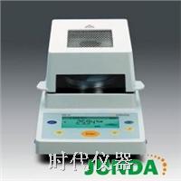 赛多利斯MA35红外水份测定仪