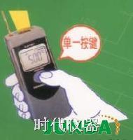 日本OPTEX PT-305L红外测温仪(价格特优)