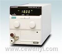 日本菊水PMC18-5A直流电源,PMC18-3A,PMC18-2A直流电源