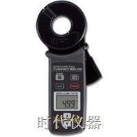 MODEL 4200钳形接地电阻测试仪