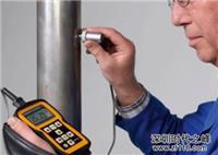 德国KK公司 DM5E 超声波测厚仪