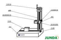 北京时代TA620测量平台