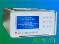 苏净集团Y09-301LCD型激光尘埃粒子计数器