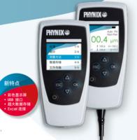 菲尼克斯 Surfix EX-F电镀层测厚仪