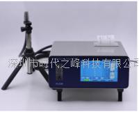 LD-6C(S)激光粉尘仪加野麦克斯系列