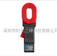 钳形接地电阻测试仪ETCR2000A+广州兰泰产品更新