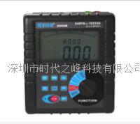 依泰ETCR3000B接地电阻测试仪 日本公立产品