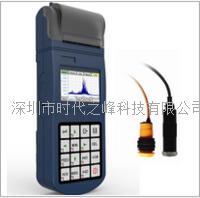 北京京杭产品更新HG-2504、HG-2506测振仪
