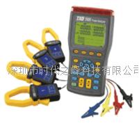 供应三相电力分析仪TES-3600N福禄克华盛昌日本日置