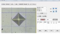 电脑型显微维氏硬度计测试系统