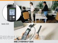 德图testo 535二氧化碳测量仪