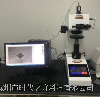 HVST-30Z触摸屏数显自动转塔型维氏硬度计