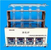 数显温控消化炉 KDN-C系列