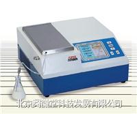 乳品成份分析仪 LactoStar