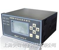 ??能流量积算仪 AME290