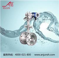 空气机房制造的气体用什么流量计 AJP