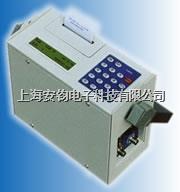 厂家供应新疆超声波流量计