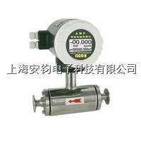 安钧供应--硫酸钡电磁流量计,电磁流量计厂家,流量计厂家 AMF系列