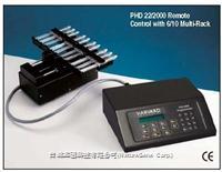 精密注射泵 PHD 22/2000 远程控制