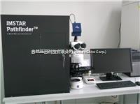 IMSTAR全自动循环肿瘤细胞分析系统