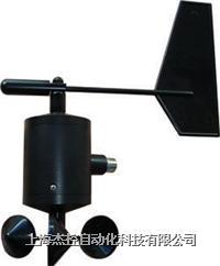 风向风速传感器 EC21B
