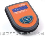 先进的便携式露點儀 MDM100