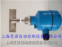 阻旋料位开关(标准螺纹安装型) RT20