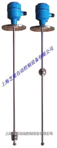 浮球连续式液位器 MFL