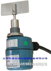 微型阻旋料位传感器 RT10