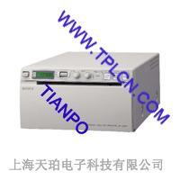 SONY黑白视频图像打印机UP-895MD SONY黑白视频图像打印机UP-895MD