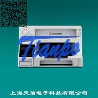 CP30W彩色視頻圖像打印機
