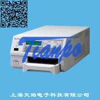 CP31W彩色视频图像打印机 CP31W彩色视频图像打印机