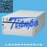 P93C MITSUBISHI打印机