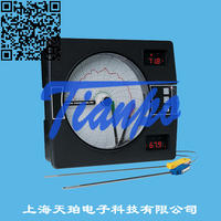 COBEX圓盤記錄紙W7-100+38-8 W7-100+38-8