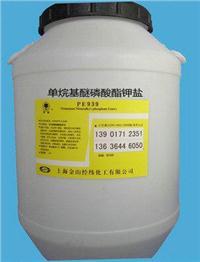 单烷基醚磷酸酯钾盐