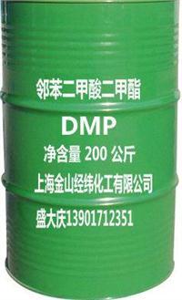 邻苯二甲酸二甲酯(溶剂dmp)