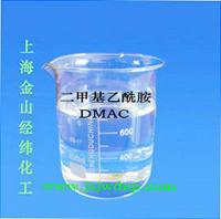 N,N-二甲基乙酰胺[氨纶腈纶芳纶专用溶剂]