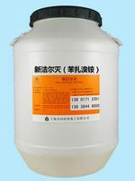 溴化十二烷基二甲基苄基铵【新洁尔灭】