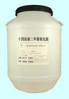 十四烷基二甲基氧化胺OB-4