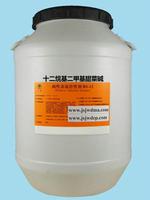 十二烷基二甲基甜菜碱BS-12两性表面活性剂