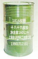 C18/16二甲基叔胺十八/十六烷基二甲基叔胺十八/十六叔胺