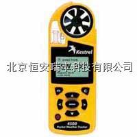 电子气象仪Kestrel4500 NK4500