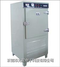 经济型低温试验箱,超低温试验箱,高低温试验箱 经济型低温试验箱,超低温试验箱,高低温试验箱
