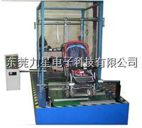 JX-9750婴儿车动态耐久浙江联盛精工模具厂